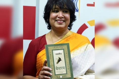 Taslima Nasrin's novel out in Hindi