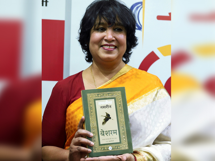Taslima Nasrin's novel out in Hindi