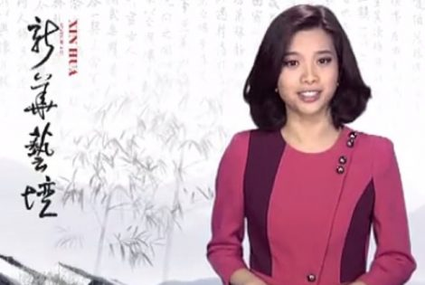 World's First  Female Artificial News Anchor