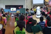 Robot To Teach Chinese kindergarten Kids!