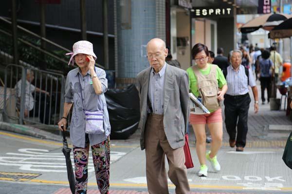 Hongkongers' Lifespan Highest In The World