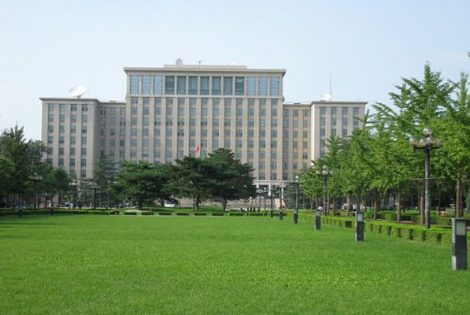 Tsinghua University, Top Higher Education Center In China