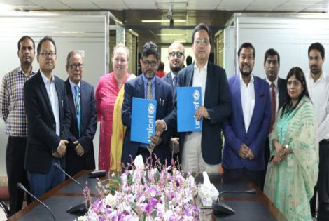 MoU Signed Between Northern University Bangladesh & UNICEF