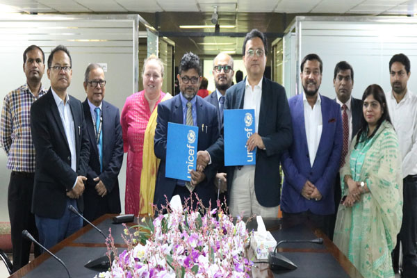 MoU Signed Between Northern University Bangladesh & UNICEF