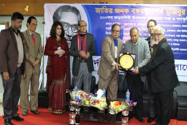 Northern University Holds Discussion On  Bangabandhu's Birth Centenary Celebration