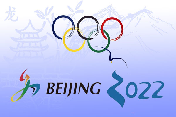 Opportunity for Youths to Work as Volunteers in Beijing Olympic Games!