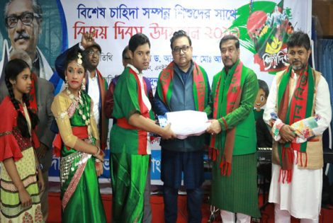 Victory Day Program at Northern University Bangladesh