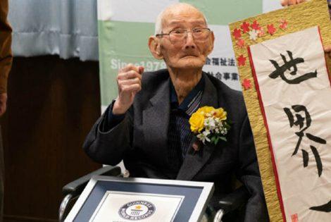 World's Oldest Living Man Watanabe Dies at 112
