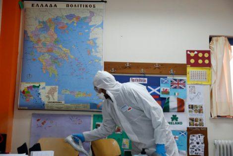 Now Greece Shuts All Schools & Universities Over Coronavirus