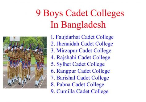 Boys cadet colleges in Bangladesh