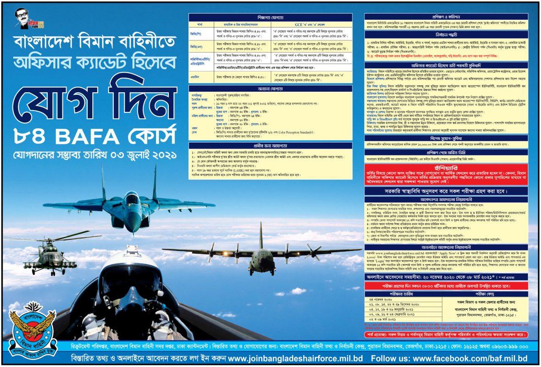 Air Force 84 BAFA Course Circular