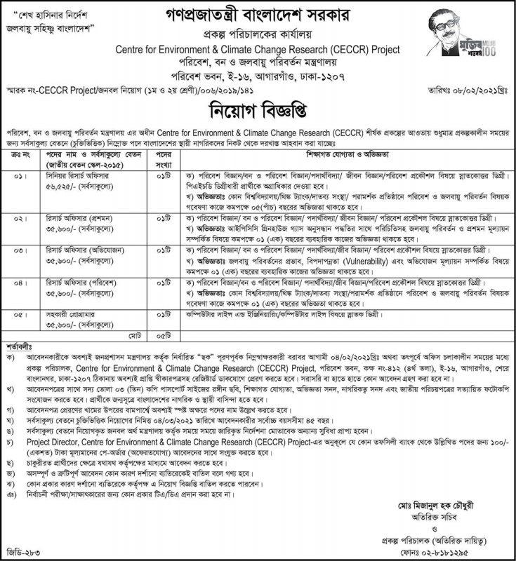 CECCR Project (CECCR) Job Circular 2021