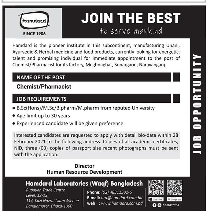 Hamdard Laboratoties Job Circular For Pharmacist Post