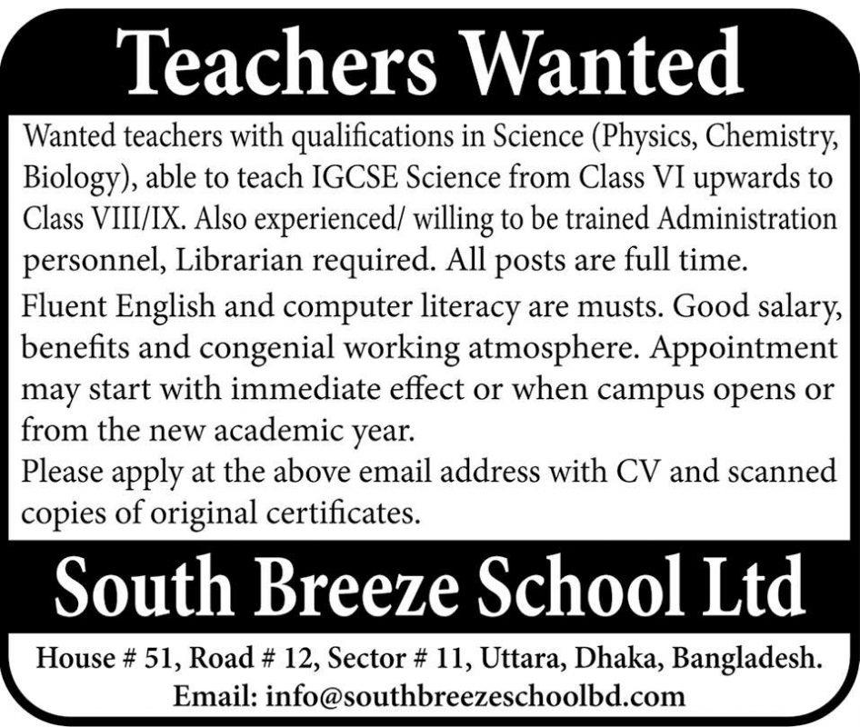 South Breeze School Job Circular
