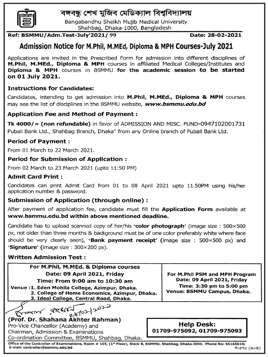 BSMMU Admission Notice for M.Phil, M.MEd, Diploma for session 2021