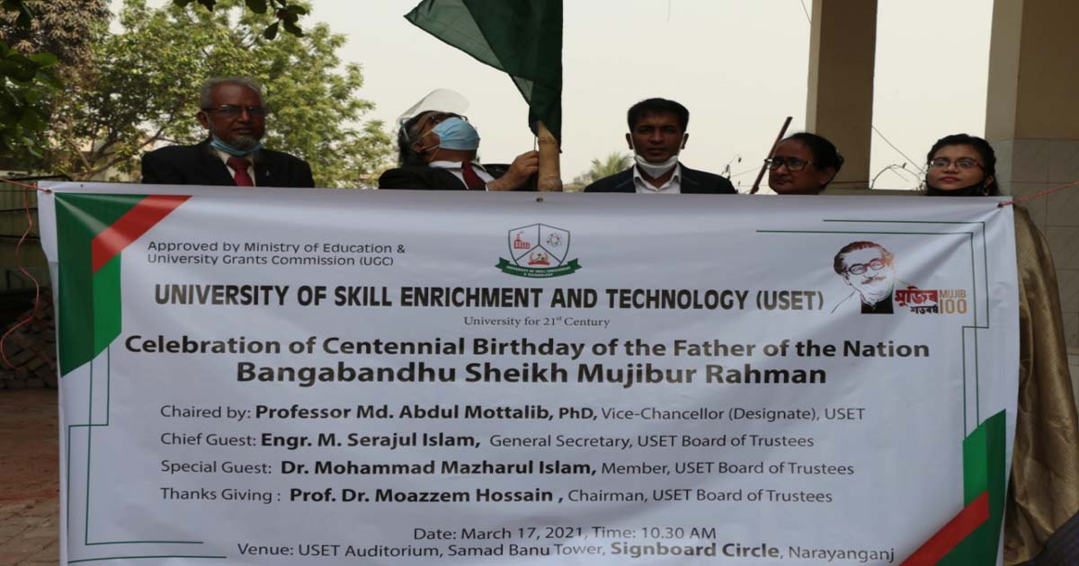 Bangabandhu Birth Centenary Celebration at USET