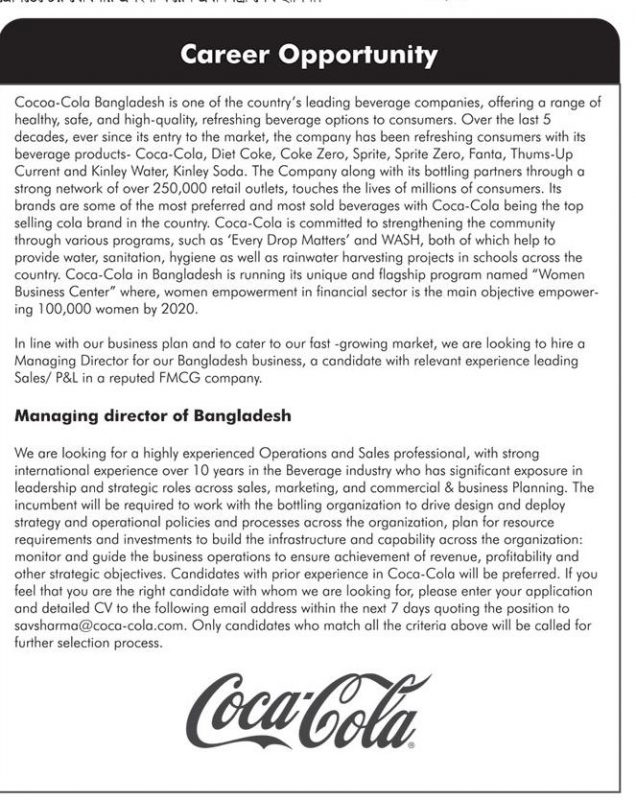 Coca-Cola Bangladesh Job Circular for Managing Director