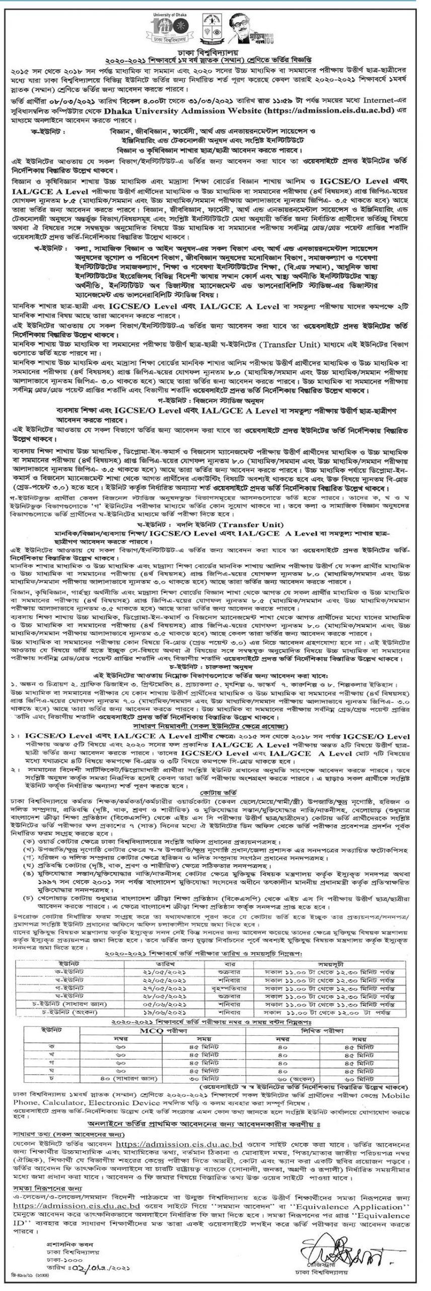 Dhaka University First Year Honors Admission Circular 2020-2021