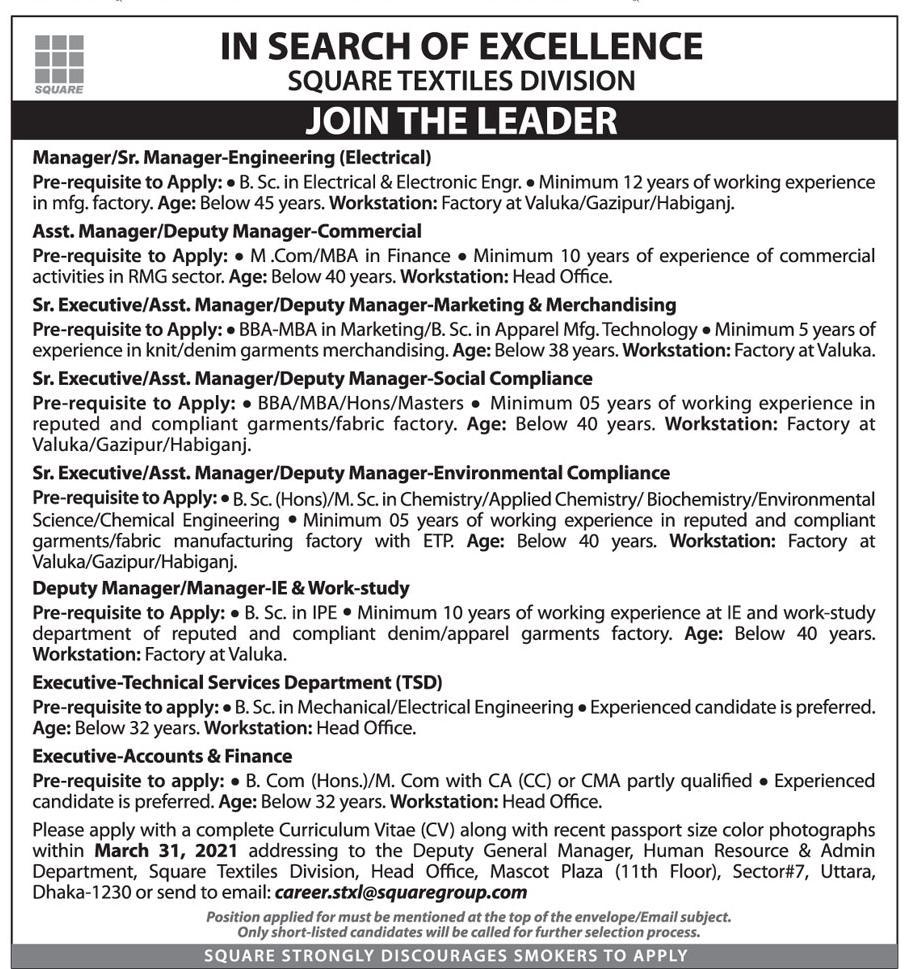 Square Textile Division Job Circular 2021