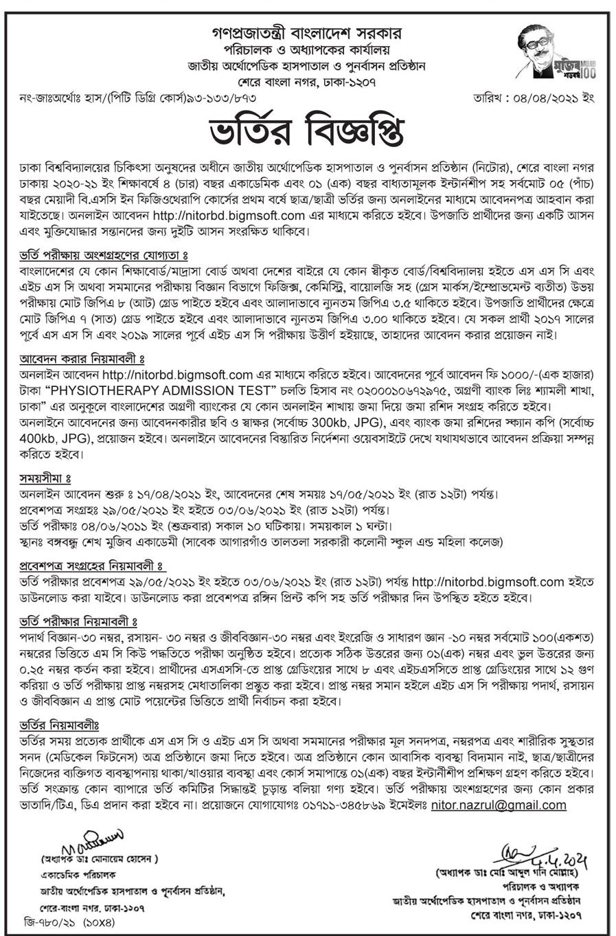 NITOR BSc in Physiotherapy Course Admission Circular 2021